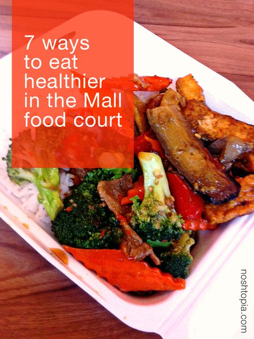 Tips-healthier-at-mall